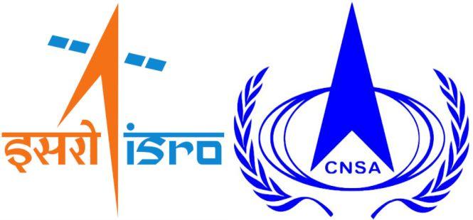 Эмблема CNSA и ISRO
