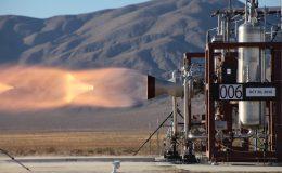 Двигатель от Aerojet Rocketdyne