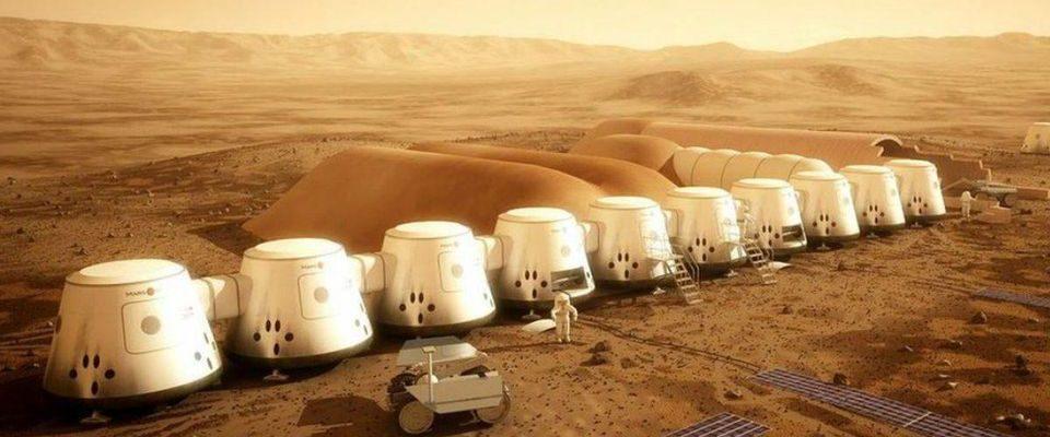 Концепт Mars One