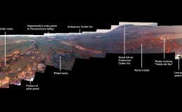 Последняя панорама, сделанная Opportunity
