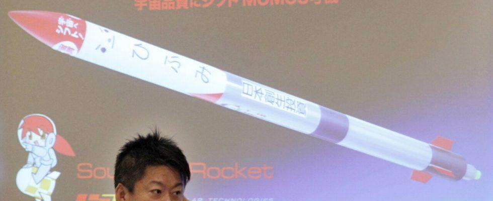 Основатель Interstellar Technology Inc. Такафуми Хори