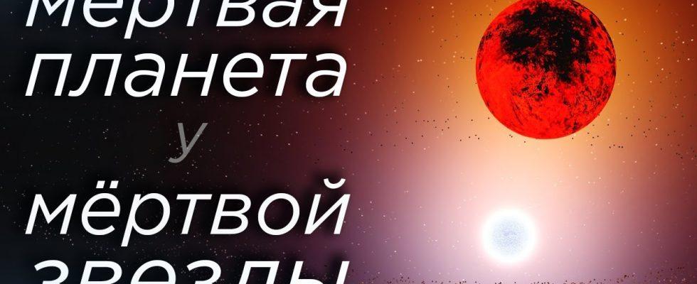 Астрообзор #27 Космос Просто