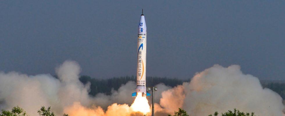 Ракета OneSpace