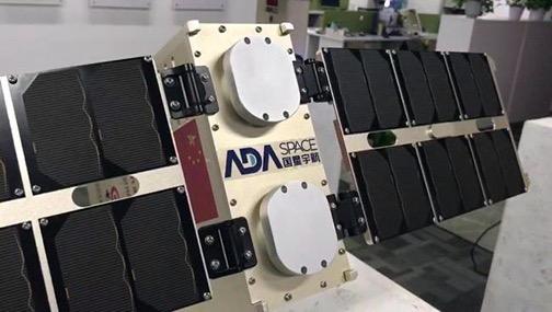 Аппарат компании ADASpace