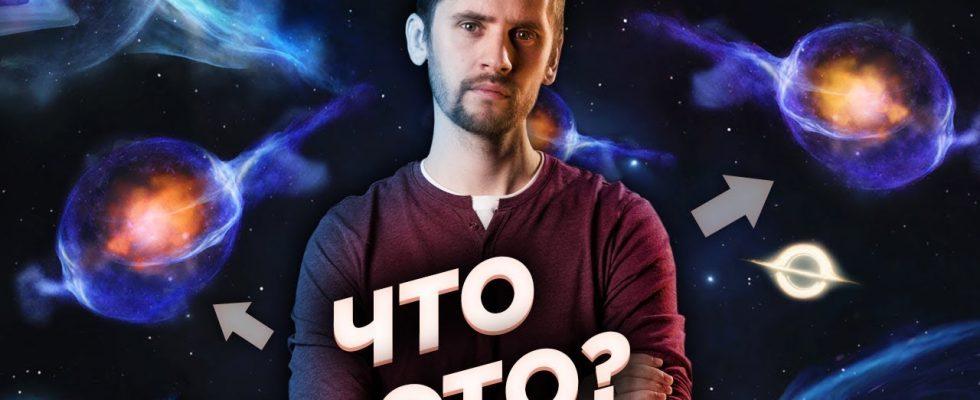 Астрообзор #46 от Космос Просто