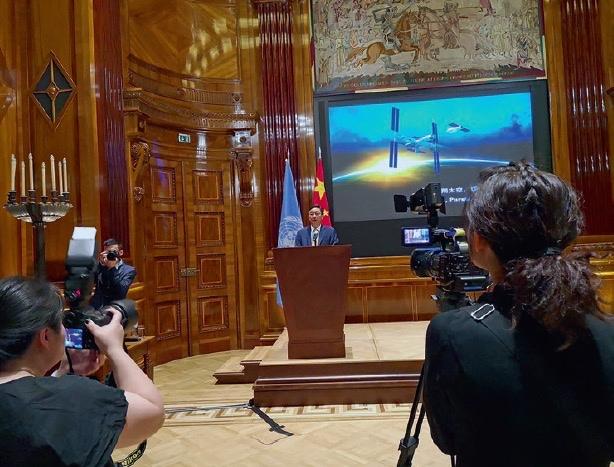 Презентация проекта Китайской космической станции в ООН. Китай открывает двери для международного сотрудничества в космосе